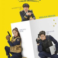 Police University   경찰수업