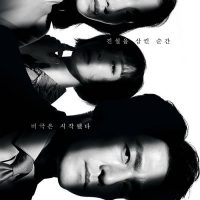 The Road: Tragedy Of One   더 로드: 1의 비극