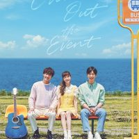 Check Out The Event   이벤트를 확인하세요